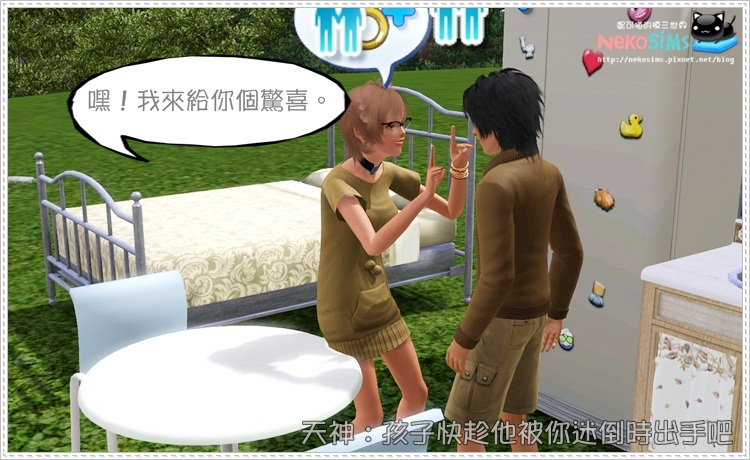 kids-Screenshot-46-G101.jpg