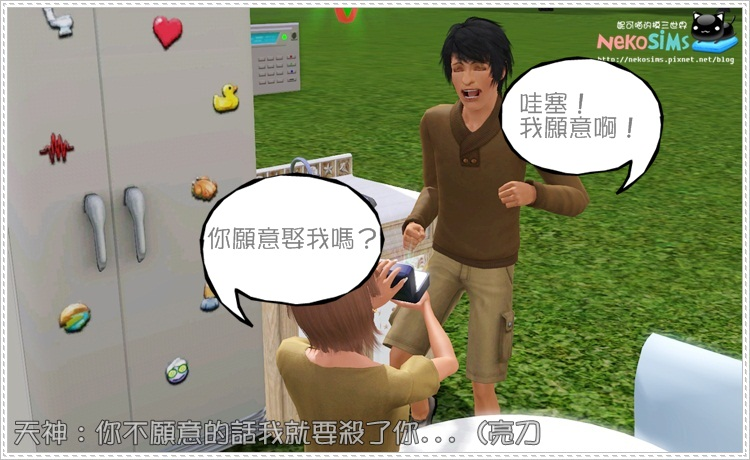 kids-Screenshot-48-G101.jpg
