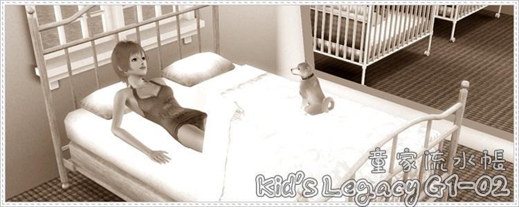 kids-banner-G102.jpg