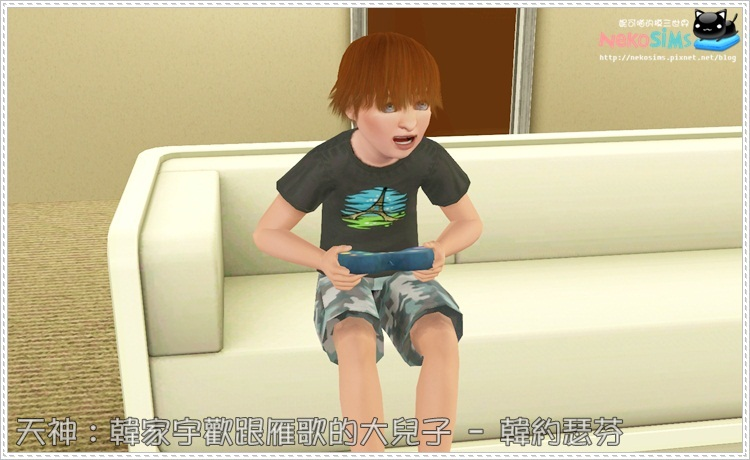 kids-Screenshot-52-G103.jpg
