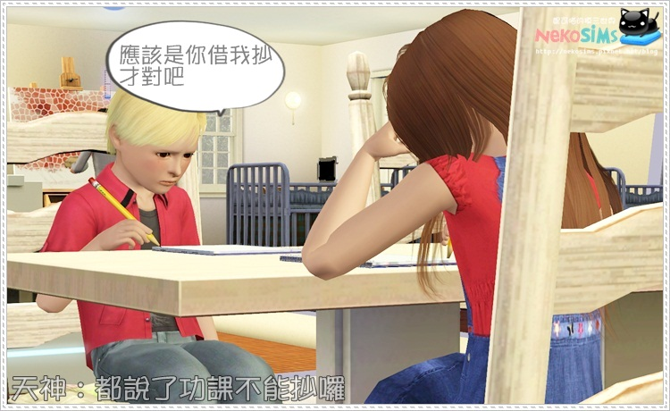 kids-Screenshot-56-G103.jpg