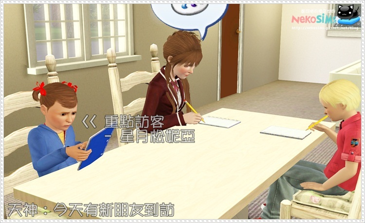 kids-Screenshot-70-G103.jpg