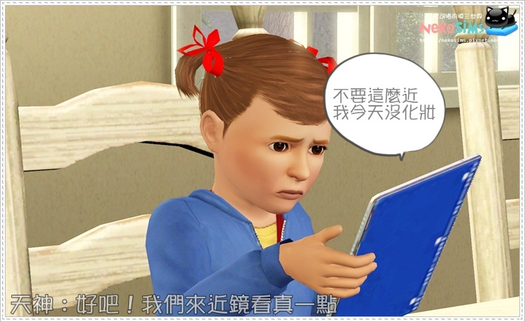 kids-Screenshot-71-G103.jpg