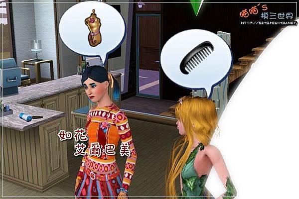 act-Screenshot-118-01.jpg