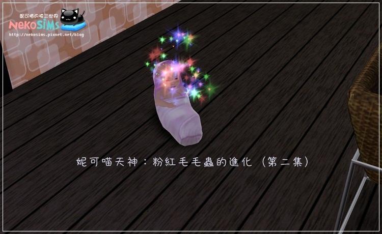 hanakis-Screenshot-42-03.jpg