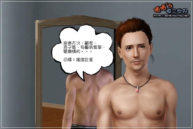 HL-Screenshot-01.jpg