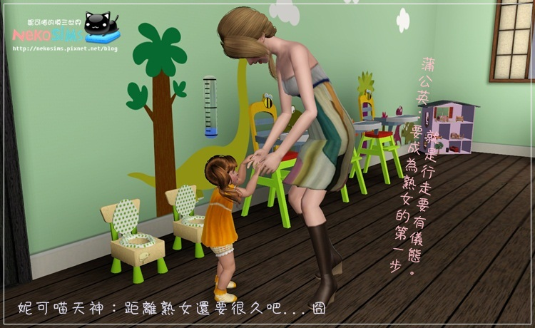 hanakis-Screenshot-52-03.jpg