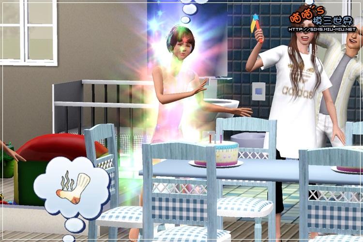 SM-Screenshot-29-04.jpg
