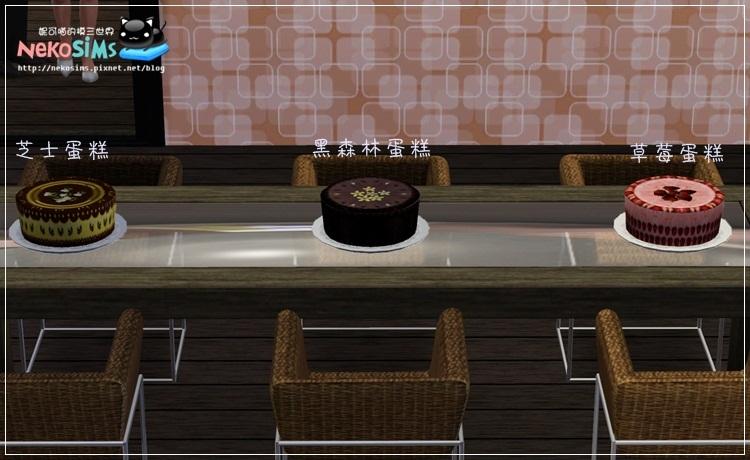 hanakis-Screenshot-30-03.jpg