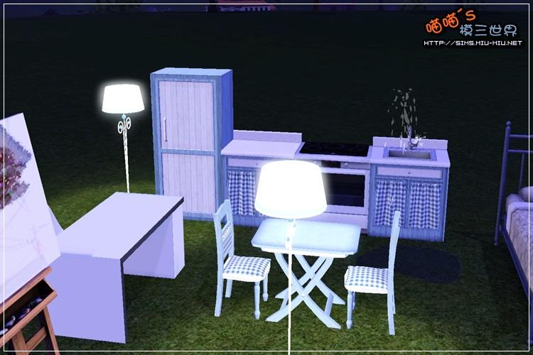 SM-Screenshot-9-02.jpg
