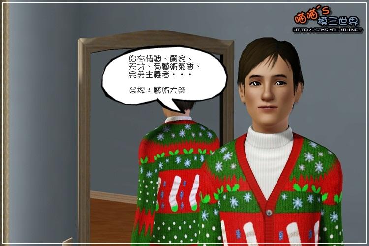 SM-Screenshot-44-02.jpg