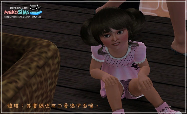 hanakis-Screenshot-44-03.jpg