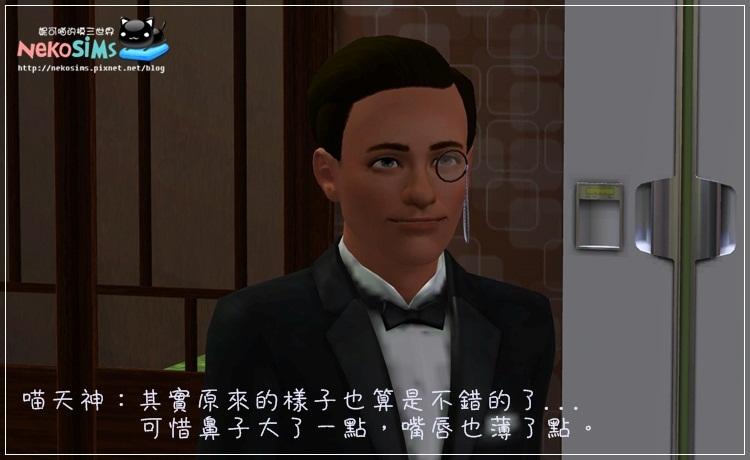 hanakis-Screenshot-03.jpg