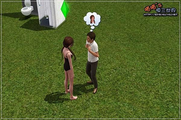 SM-Screenshot-57-01.jpg