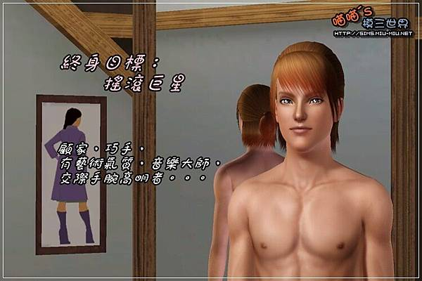 hanaki-Screenshot-21-01.jpg