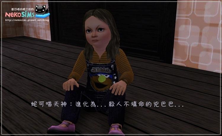 hanakis-Screenshot-43-03.jpg