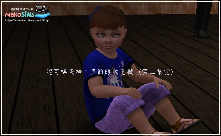 hanakis-Screenshot-49-03.jpg
