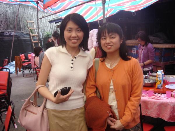 我表姐是新郎新娘的大學同學