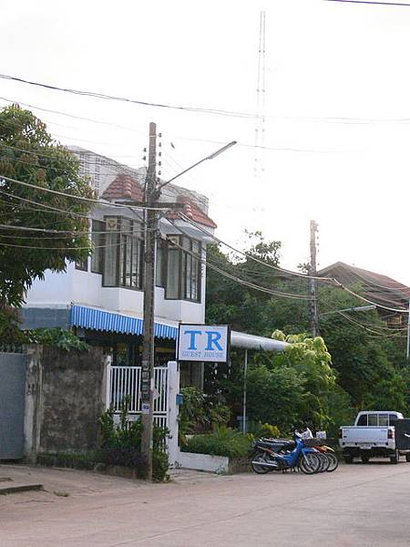 TR guest house