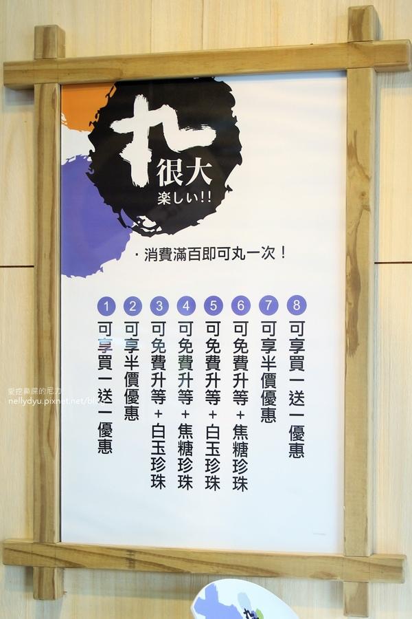 丸作食茶08.JPG