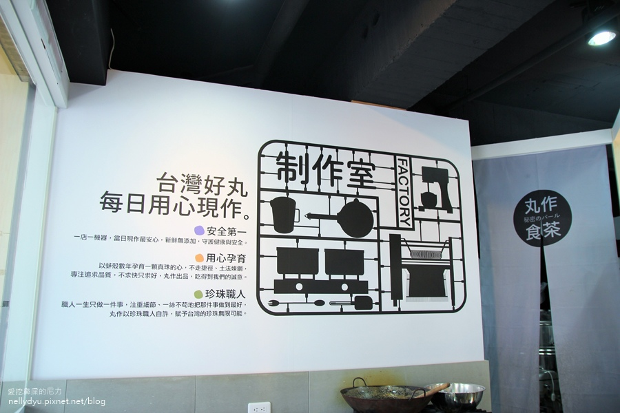 丸作食茶44.JPG