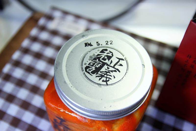 正義老甕 韓式手作泡菜04.JPG