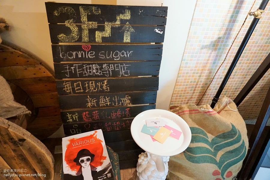 Bonnie sugar 高雄甜點 37.JPG