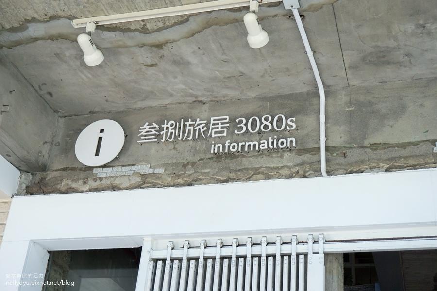 3080s 鹽埕住宿19.JPG