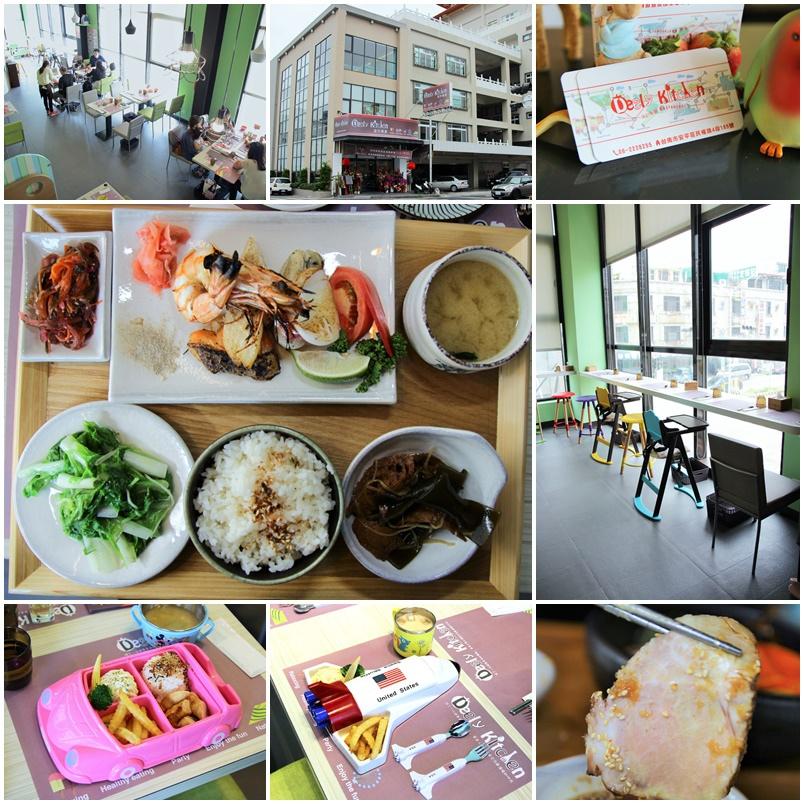 Deely Kitchen迪利樂廚 台南親子餐廳00.jpg