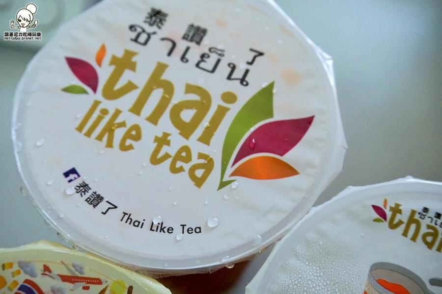 泰讚了 泰式奶茶21.JPG