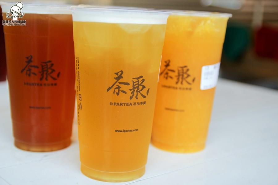 茶聚I-PARTEA19.JPG