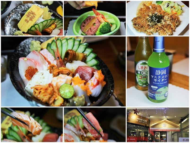 森一 丼飯 壽司 日本料理01