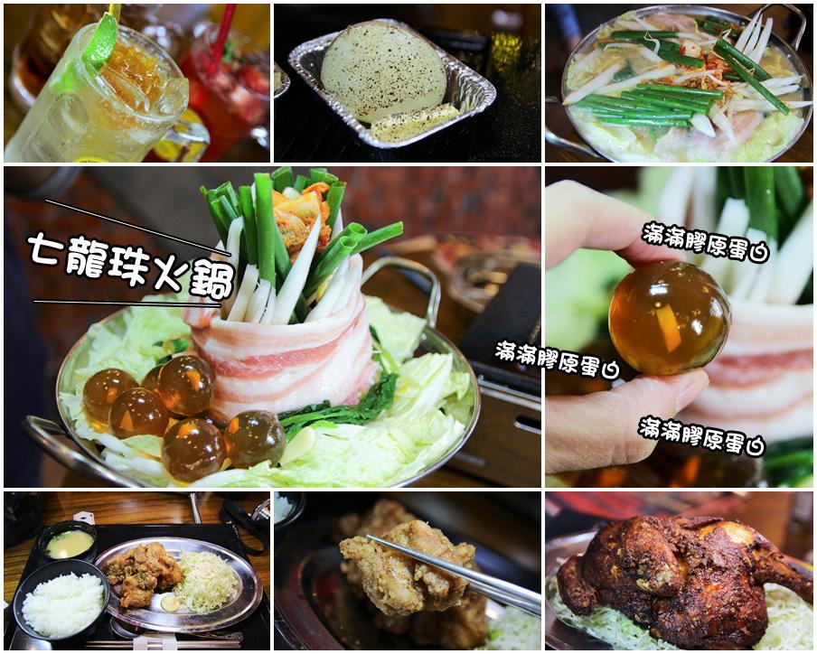 富士山龍 日式燒肉0拷貝