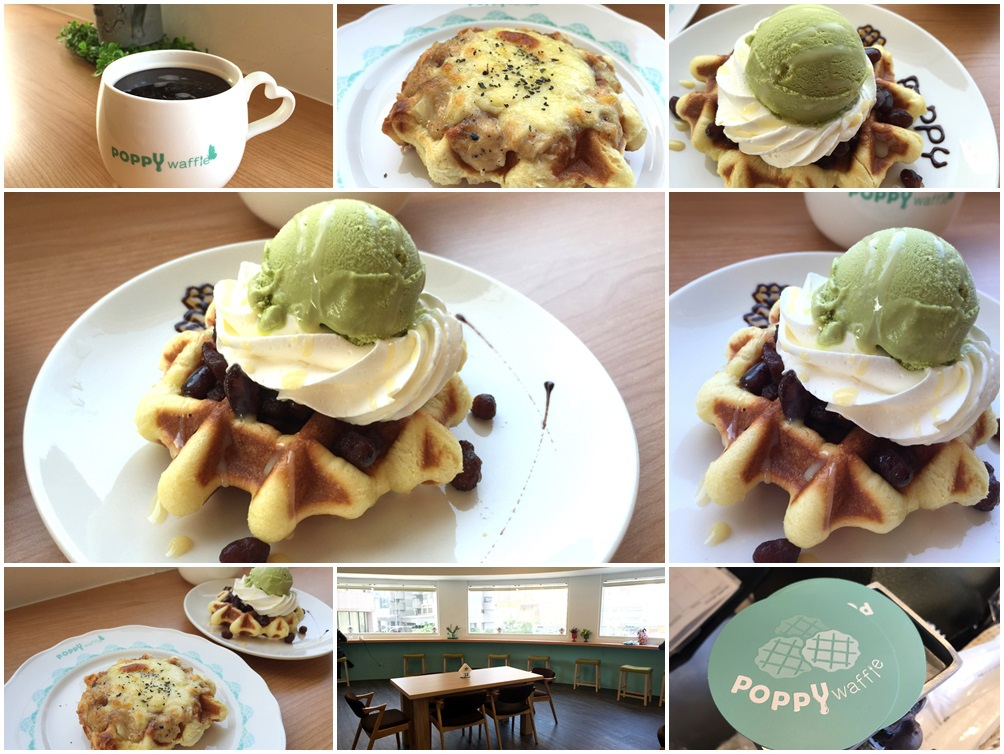 Poppy waffle 高雄 比利時鬆餅 01
