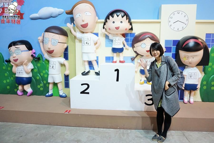 櫻桃小丸子學園祭 25週年特展 06.JPG