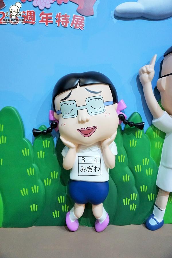 櫻桃小丸子學園祭 25週年特展 10.JPG