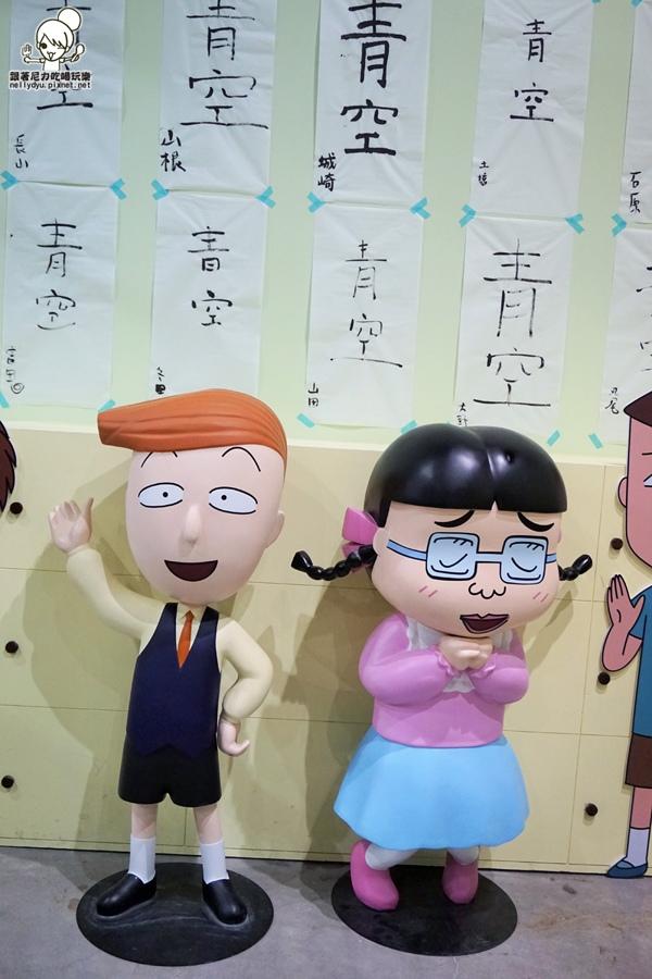 櫻桃小丸子學園祭 25週年特展 35.JPG