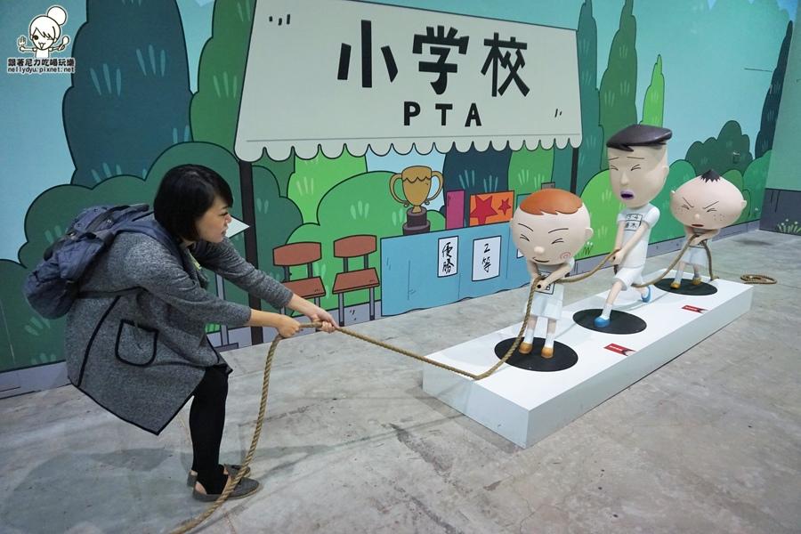 櫻桃小丸子學園祭 25週年特展 46.JPG