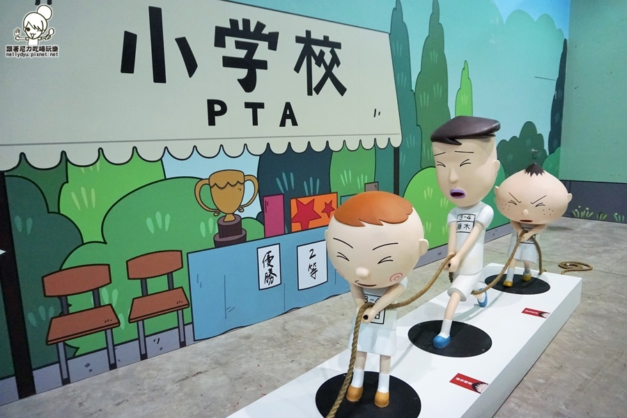 櫻桃小丸子學園祭 25週年特展 47.JPG