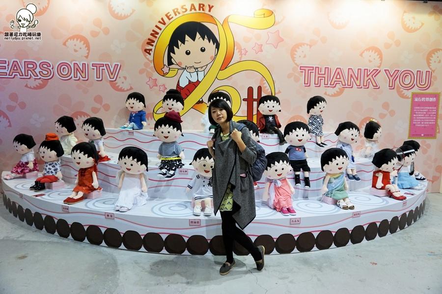櫻桃小丸子學園祭 25週年特展 62.JPG