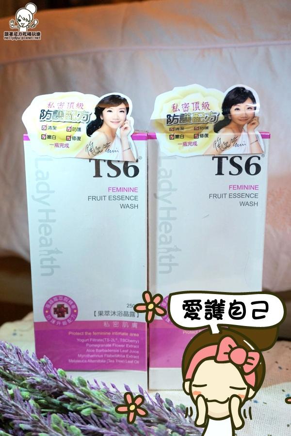 TS6私密保養02.JPG