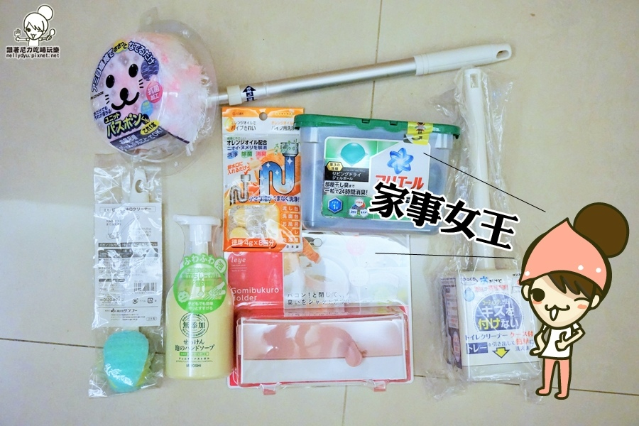 花花小舖 日本清潔用品 日本代購01.JPG