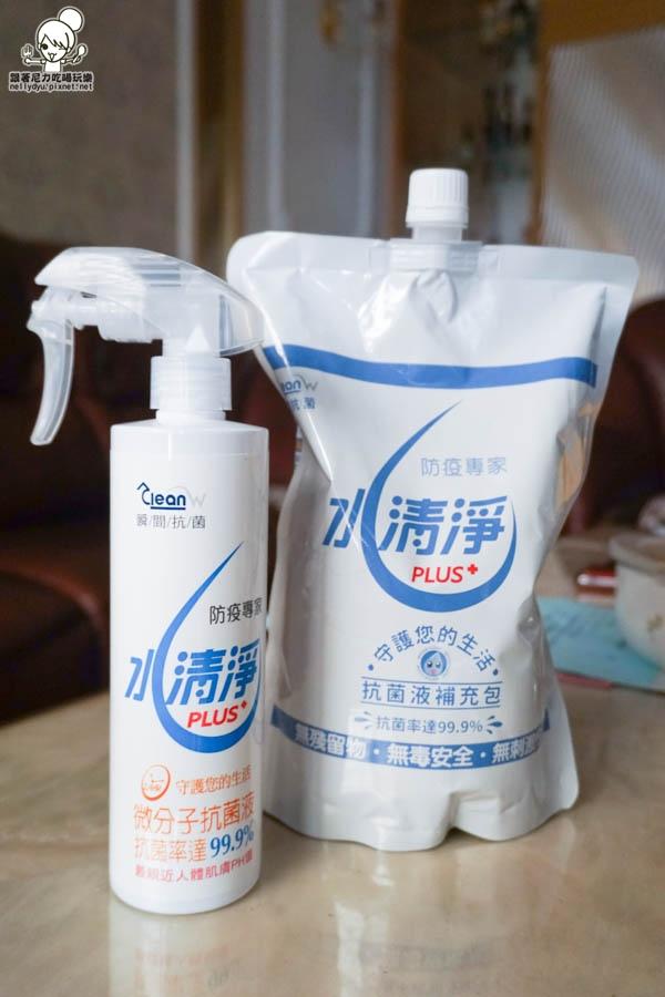 水清淨抗菌液-10.jpg