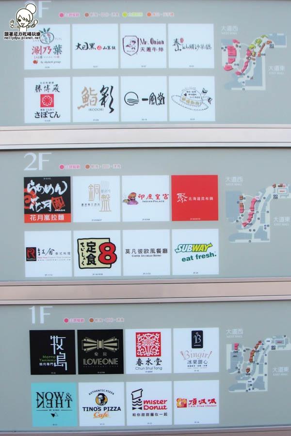 大魯閣草衙道 (39 - 51).jpg