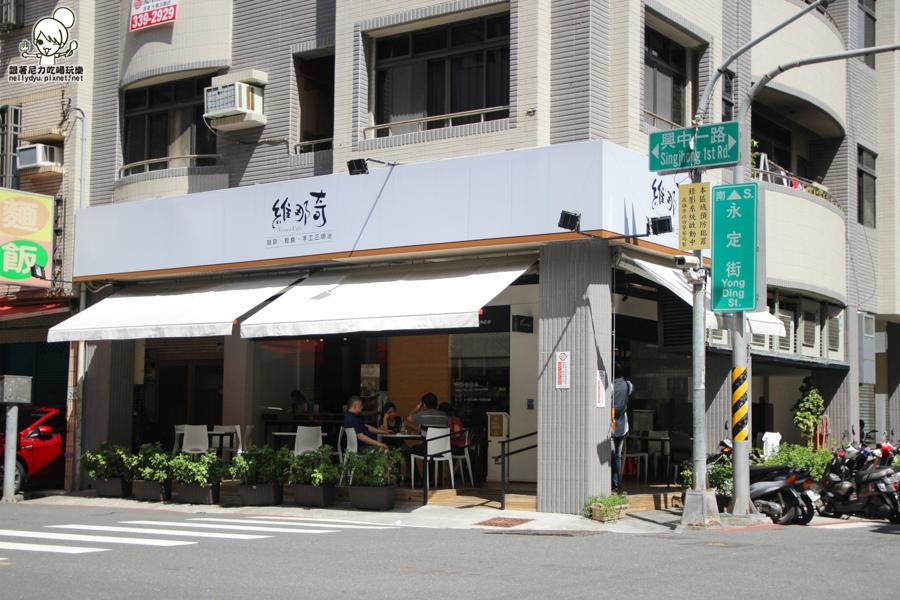 維那奇 Vivace  早午餐 沙拉 輕食 咖啡 (8 - 37).jpg