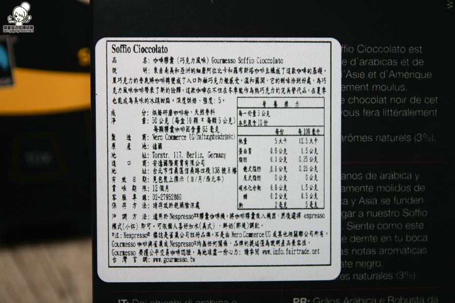 德國精品膠囊咖啡gourmesso 咖啡機 (12 - 35).jpg