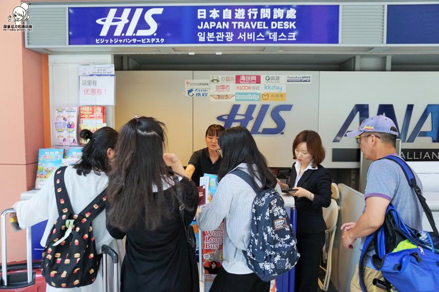 日本機場巴士 (2 - 8).jpg