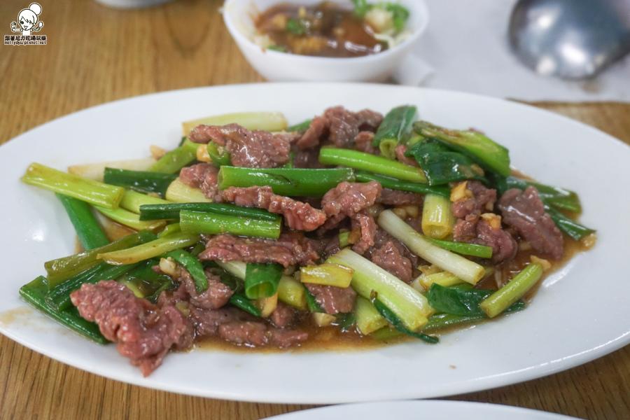 岡山牛 牛肉涮涮鍋 (11 - 20).jpg