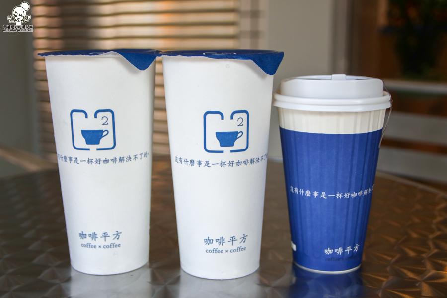 咖啡平方 行動咖啡 平價咖啡 高雄好喝咖啡 (32 - 34).jpg