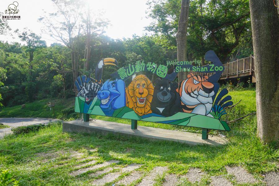 壽山動物園 (1 - 40).jpg